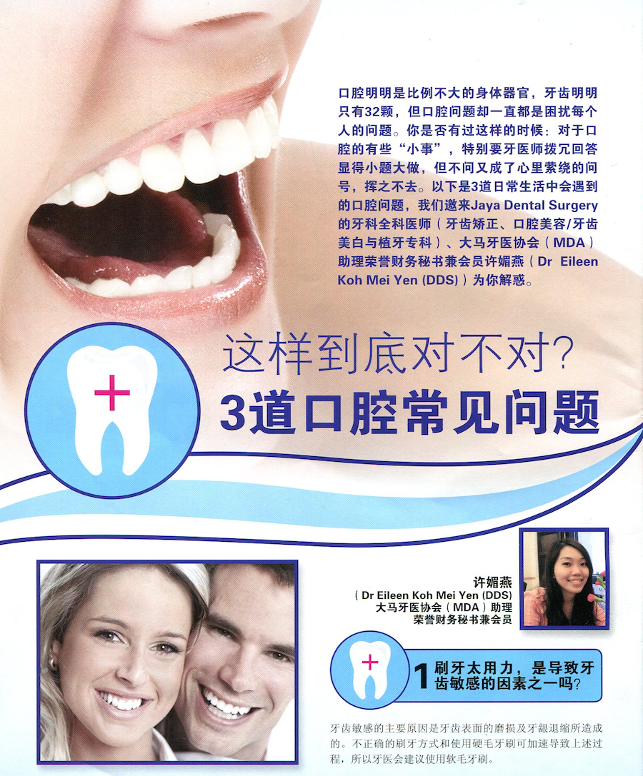 3-common-questions-oral-health-dentistsnearby1