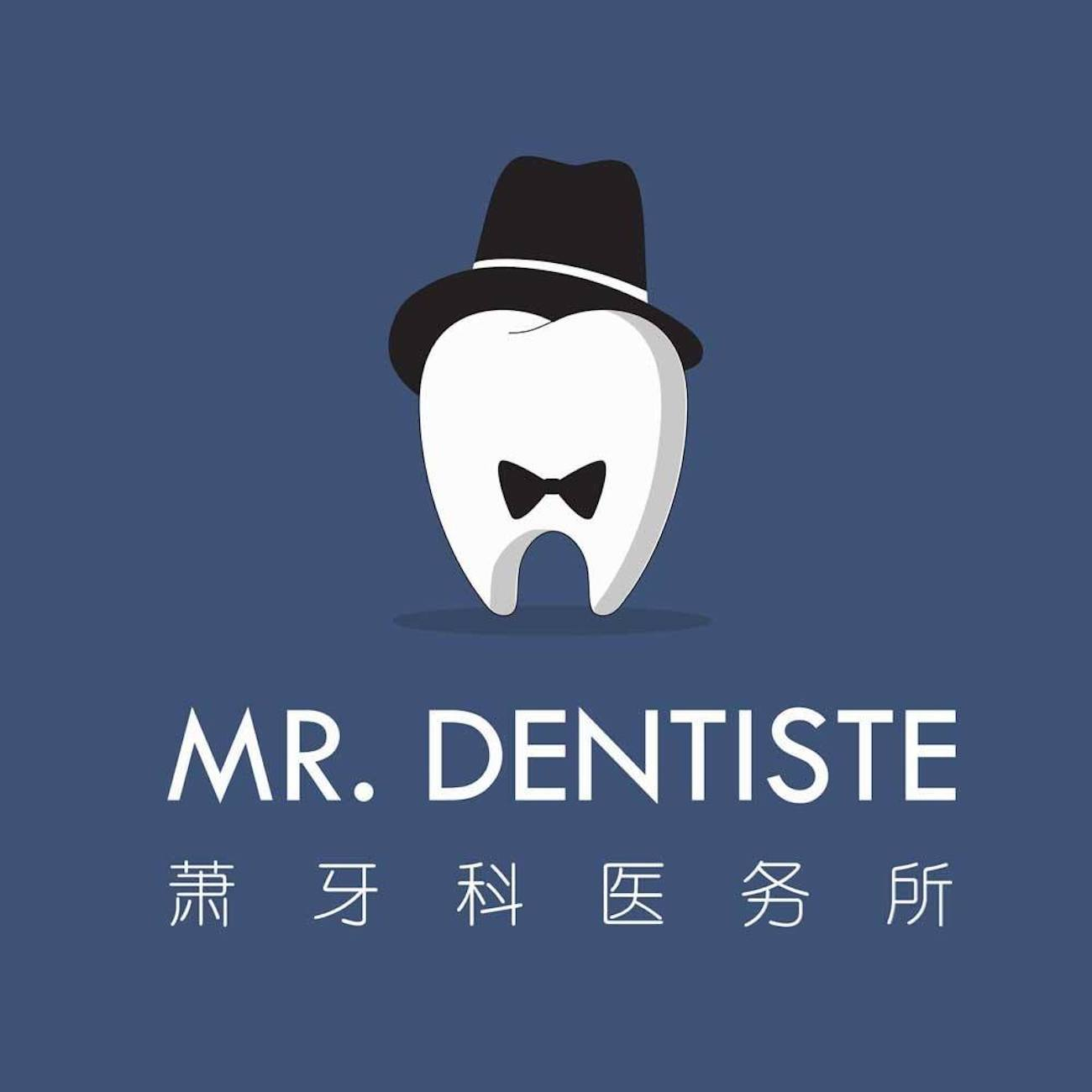 Mr.-Dentiste-Profile-Picture-1